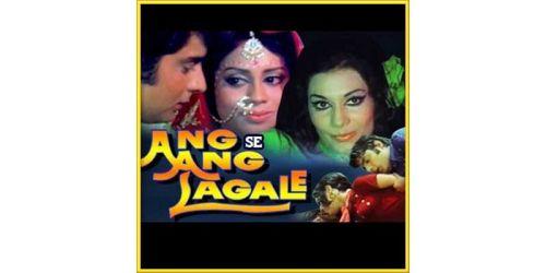 Badal Kaala |  Ang Se Ang Laga Le | Kishore Kumar | Download Bollywood Karaoke Songs |
