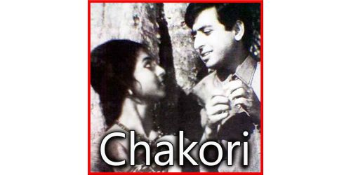 Pakistani - Kabhi To Tumko (MP3 and Video Karaoke Format)