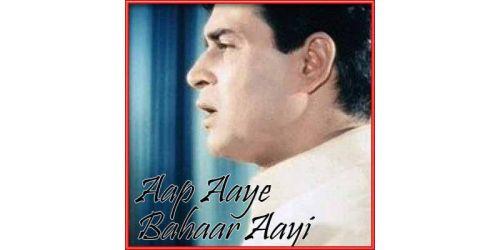Mujhe Teri Mohabbat Ka Shahara Mil Giya Hota - Aap Aaye Bahar Aayi (MP3 and Video Karaoke Format)