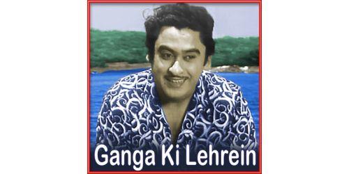 Machalti Hui Hawa Mein - Ganga Ki Lehrein (MP3 Format)