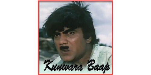 Aari Aa Ja Nindiya| Kunwara Baap | Kishore Kumar & Lata | Download Hindi Video Karaoke(With lyrics)|