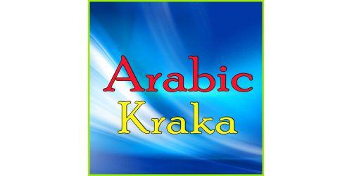 Kraka - ARABIC