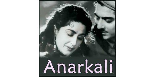 Ye Zindagi Usi Ki Hai - Anarkali (MP3 and Video Karaoke Format)